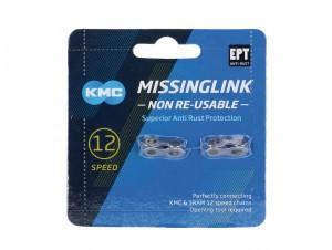KMC VERSCHLUSS 12-FACH 2PCS / CARD NR EPT