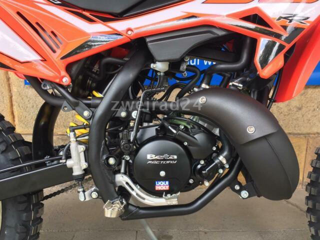 Detailfoto 7 - RR 2T 50 Enduro RR50 RR 50 Dt. Mod. 2019