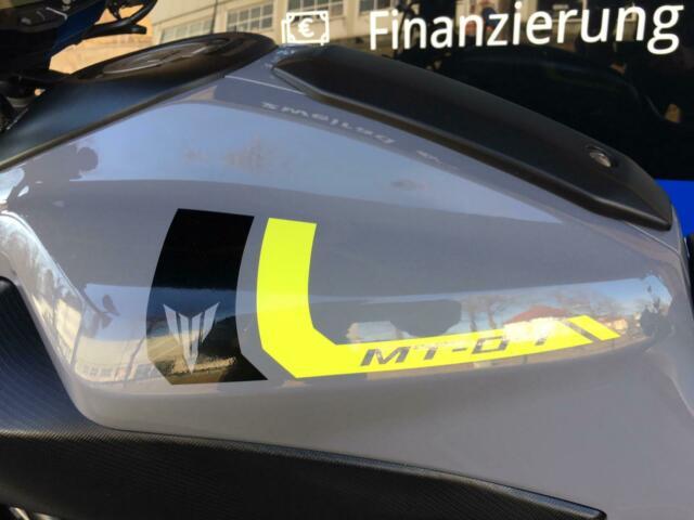 Detailfoto 12 - MT-07 MT07 MT 07 ABS | Finanz. ab 3,9%